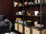 粗犷朴实风客厅储物与展示方案