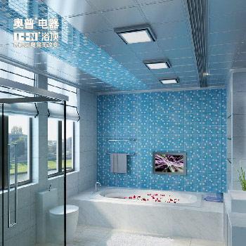 奥普1+N浴顶 一厨二卫空调型特惠套餐