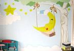 手绘墙专题