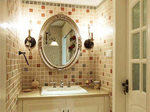 2、剩余瓷砖用于卫生间马赛克装饰